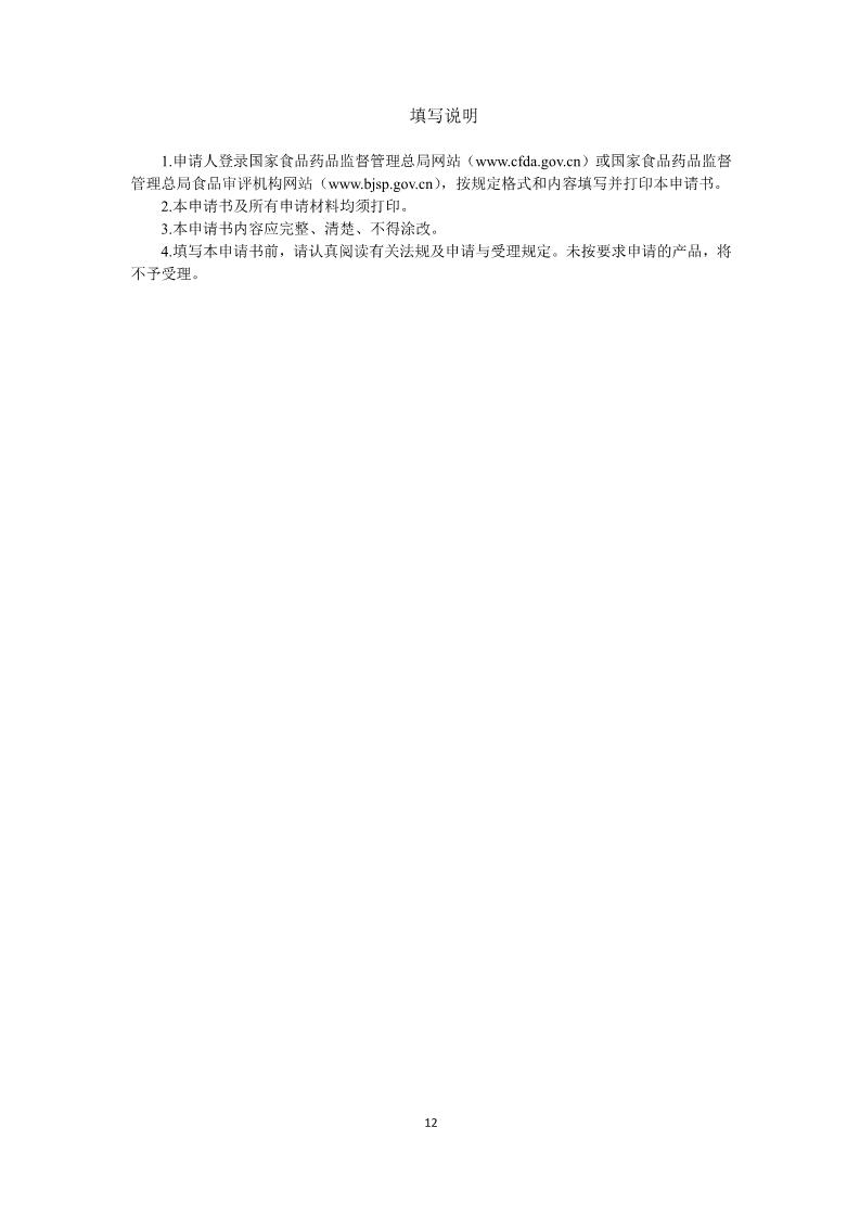 0_13.jpg